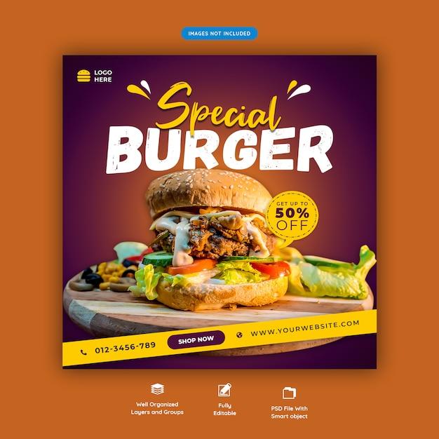 Modelo de banner de mídia social de menu fast-food ou hambúrguer Psd Premium