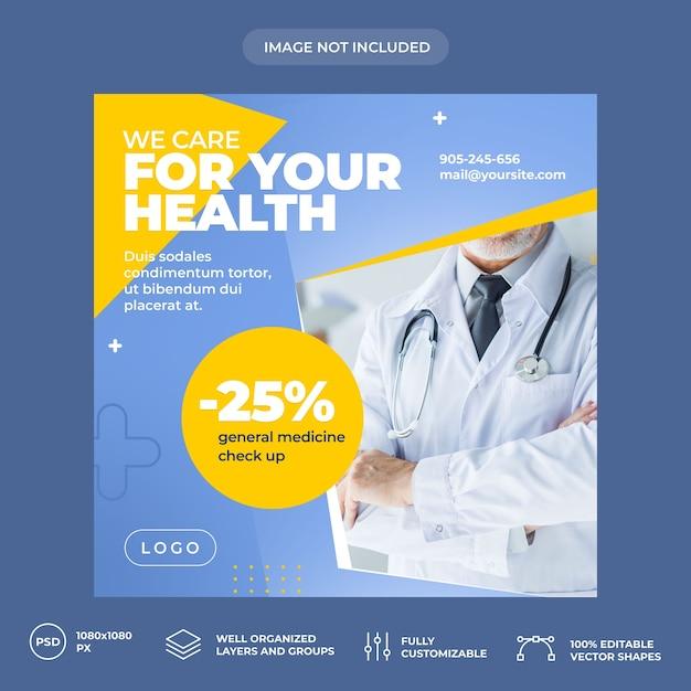 Modelo de banner de mídia social médica Psd Premium