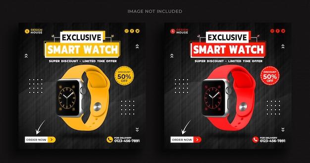 Modelo de banner de mídia social para promoção de coleção smart watch Psd Premium