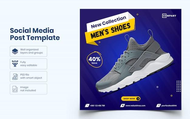Modelo de banner de mídia social para venda de sapatos Psd Premium