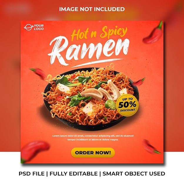 Modelo de banner de postagem de instagram de macarrão picante quente Psd Premium