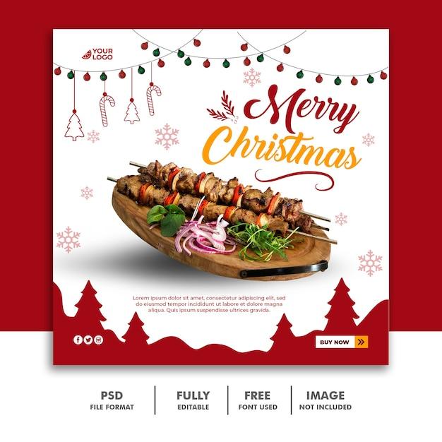 Modelo de banner de postagem de mídia social de natal para cardápio de restaurante Psd Premium