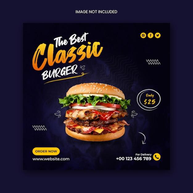 Modelo de banner de postagem de mídia social para menu de comida Psd Premium