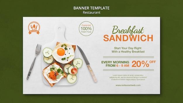 Modelo de banner de restaurante de comida de sanduíche de café da manhã Psd grátis