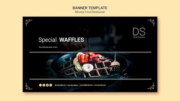 Modelo de banner de restaurante de comida temperamental com foto Psd grátis