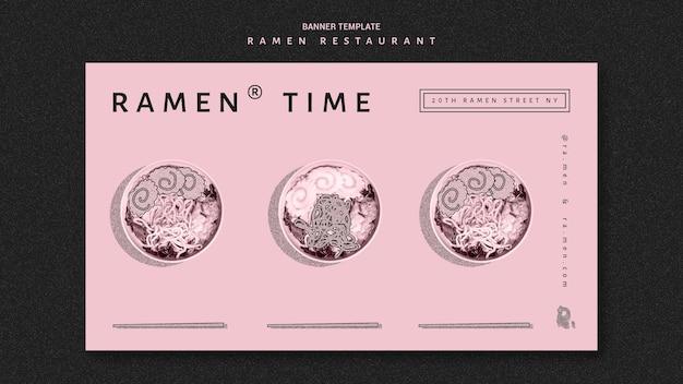 Modelo de banner de restaurante de hora de ramen Psd grátis