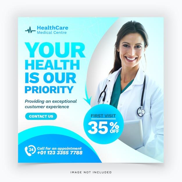 Modelo de banner de saúde médico Psd Premium