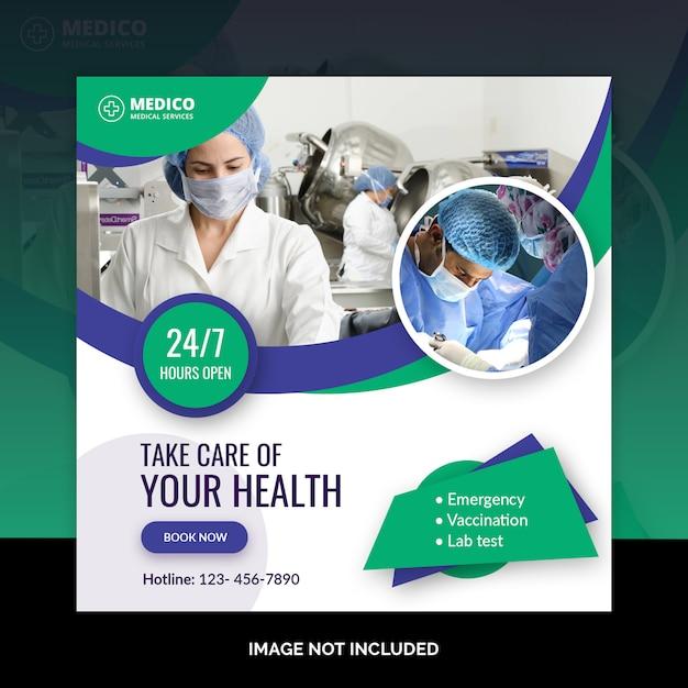 Modelo de banner de saúde para mídias sociais Psd Premium