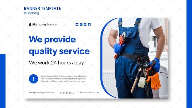 Modelo de banner de serviço de qualidade de encanamento Psd grátis