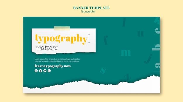 Modelo de banner de serviço de tipografia Psd grátis