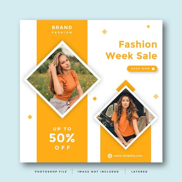 Modelo de banner de venda de moda Psd Premium