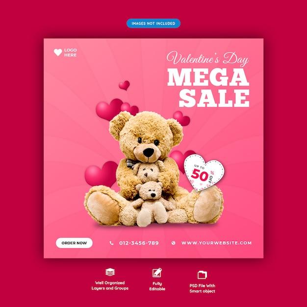 Modelo de banner de venda do dia dos namorados Psd Premium