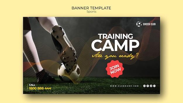 Modelo de banner do campo de treinamento de clube de futebol Psd grátis