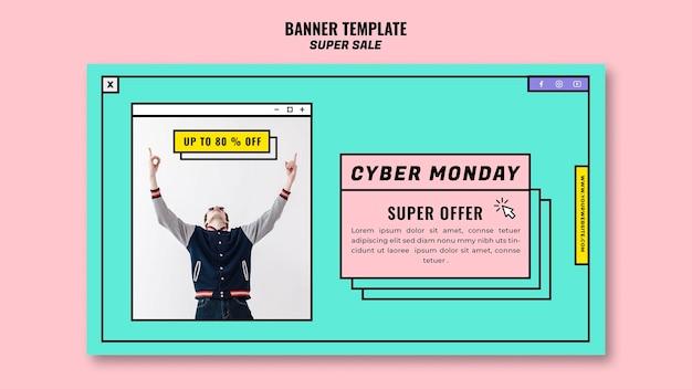 Modelo de banner do conceito de cyber monday Psd grátis