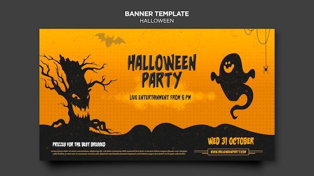 Modelo de banner do conceito de halloween Psd grátis