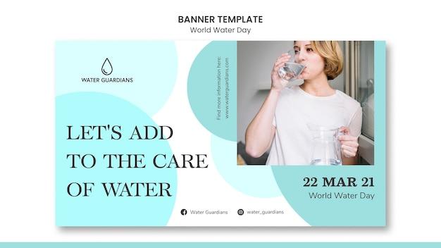 Modelo de banner do conceito do dia mundial da água Psd grátis