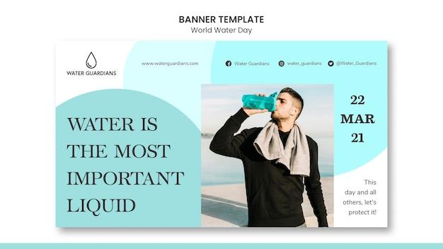 Modelo de banner do conceito do dia mundial da água Psd Premium