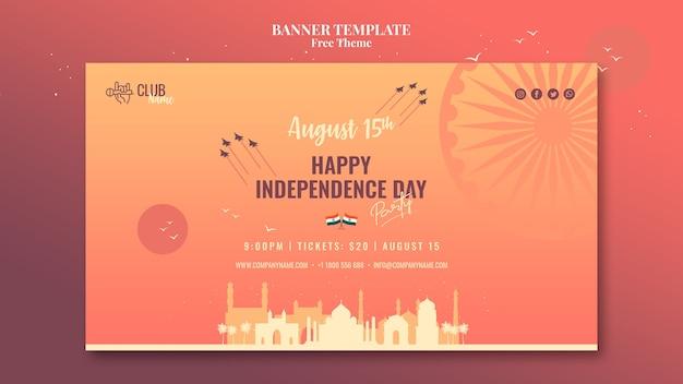 Modelo de banner do dia da independência Psd grátis