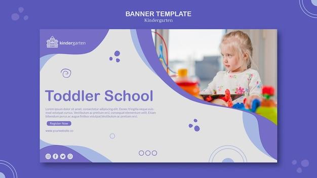 Modelo de banner do jardim de infância Psd grátis