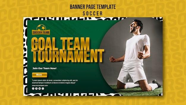 Modelo de banner do objetivo equipe torneio escola de futebol Psd grátis