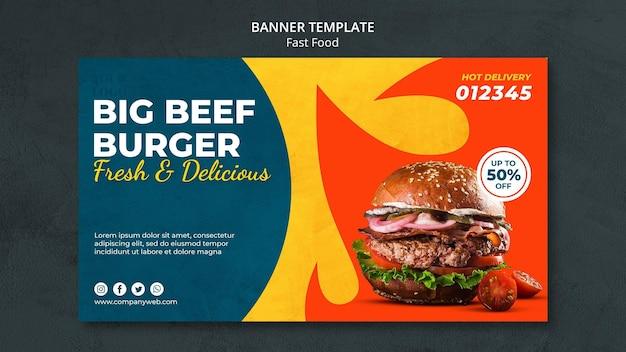 Modelo de banner fast food Psd Premium