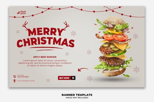 Modelo de banner horizontal da web de natal para hambúrguer de menu de fastfood de restaurante Psd Premium