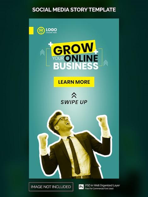 Modelo de banner horizontal da web para publicidade comercial online Psd Premium