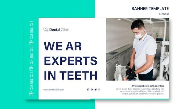 Modelo de banner horizontal de dentista Psd grátis