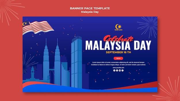 Modelo de banner horizontal para celebração do dia da malásia Psd grátis