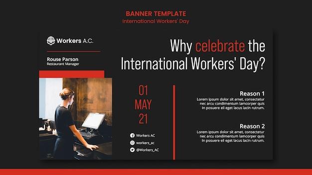 Modelo de banner horizontal para celebração do dia do trabalhador internacional Psd Premium