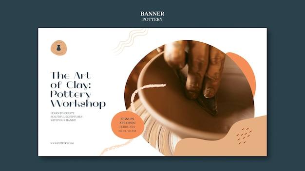 Modelo de banner horizontal para cerâmica com vasos de barro Psd Premium