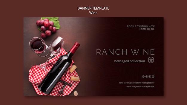 Modelo de banner horizontal para degustação de vinhos Psd grátis
