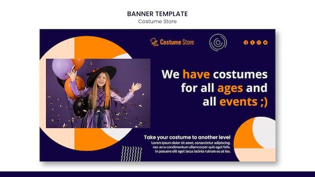 Modelo de banner horizontal para fantasias de halloween Psd grátis
