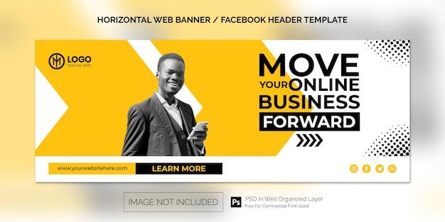 Modelo de banner horizontal para promoção de negócios corporativos Psd Premium