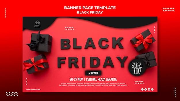 Modelo de banner horizontal para venda na sexta-feira negra Psd grátis