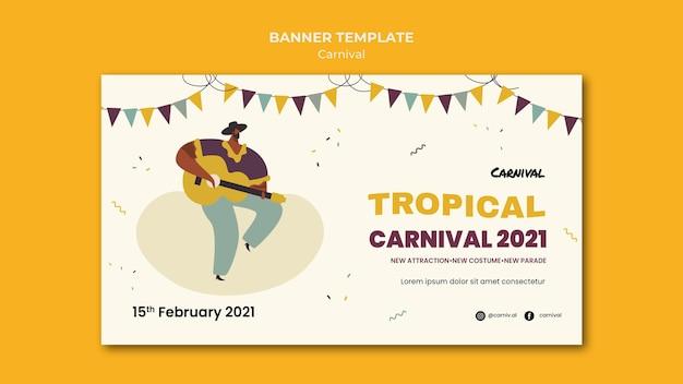 Modelo de banner ilustrado de carnaval Psd grátis