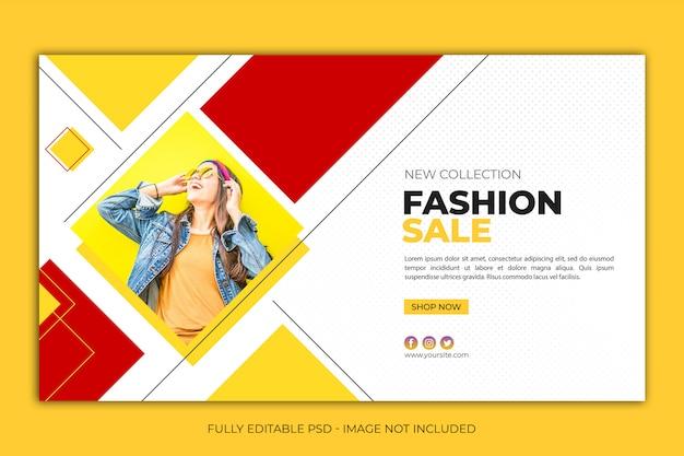 Modelo de banner moderno simples web Psd Premium