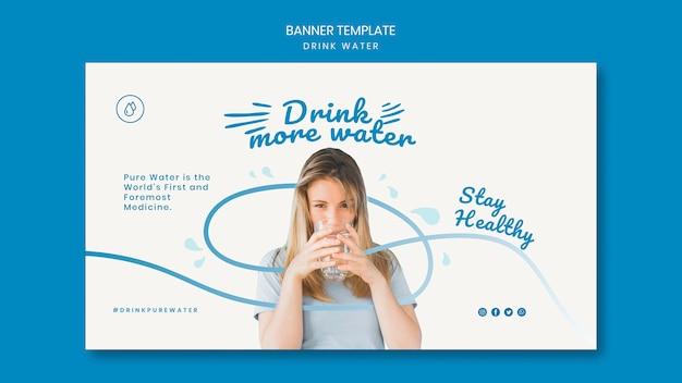 Modelo de banner para beber água Psd grátis