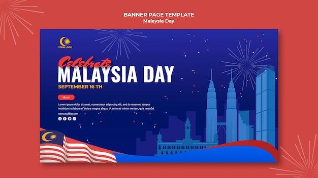 Modelo de banner para celebração do dia da malásia Psd grátis