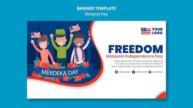 Modelo de banner para comemoração de aniversário do dia da malásia Psd grátis