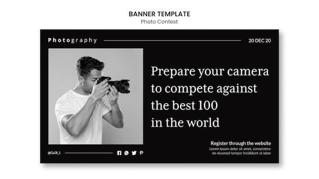 Modelo de banner para concurso de fotografia Psd Premium