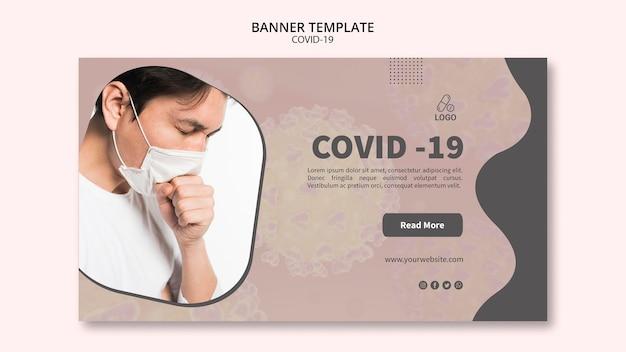 Modelo de banner para homem tossindo covid-19 Psd grátis