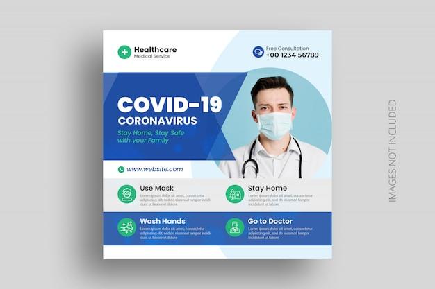 Modelo de banner para mídia social covid-19 coronavirus | banner web médico Psd Premium