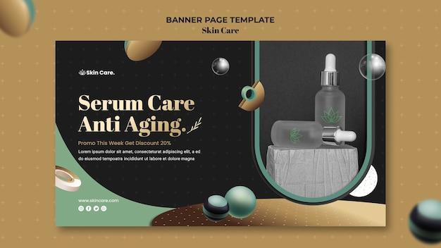 Modelo de banner para produtos para a pele Psd grátis