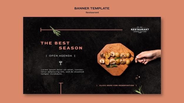 Modelo de banner promocional de restaurante Psd grátis