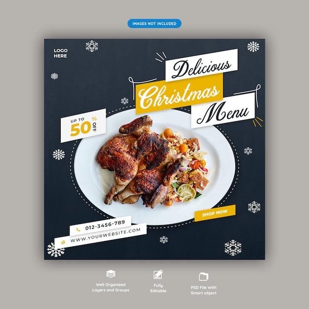 Modelo de banner quadrado de comida de restaurante ou menu de natal psd premium Psd Premium