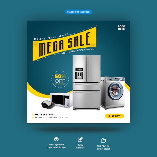 Modelo de banner quadrado de mídia social exclusivo eletrodomésticos Psd Premium