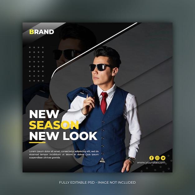 Modelo de banner quadrado de venda de moda masculina Psd Premium