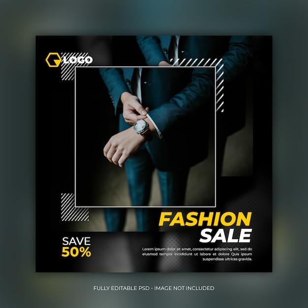 Modelo de banner quadrado de venda de moda Psd Premium