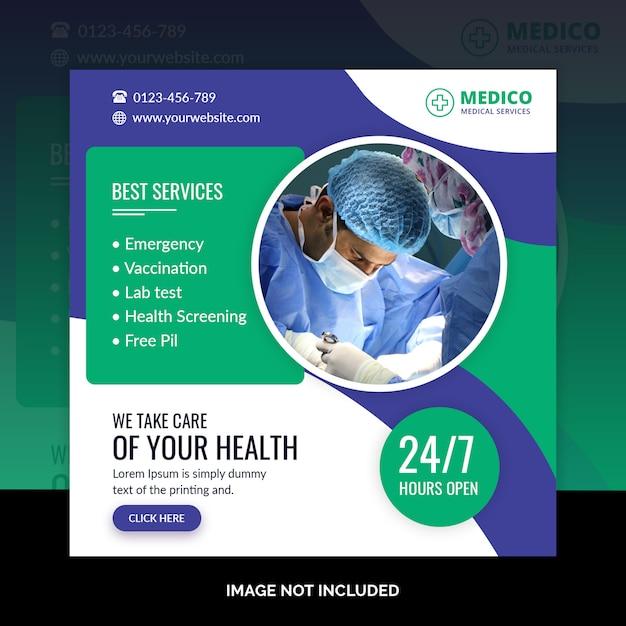 Modelo de banner quadrado médico Psd Premium
